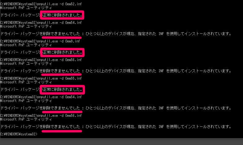 win10-nvidia-blue-screen-error (2)s