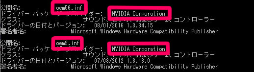 win10-nvidia-blue-screen-error(3)s