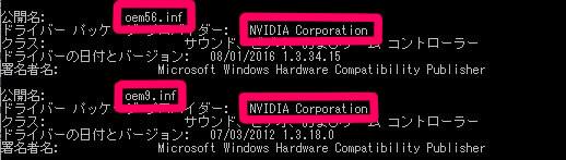 win10-nvidia-blue-screen-error(3)s
