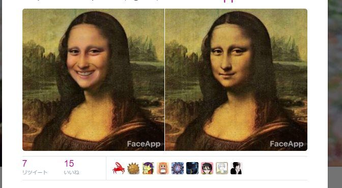 faceapp-free-neural-transformation-filters