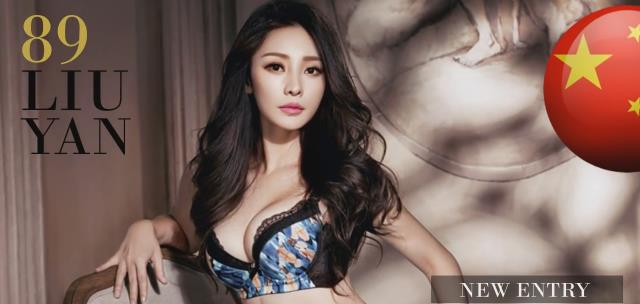 most-beautiful-face-2015 (89)