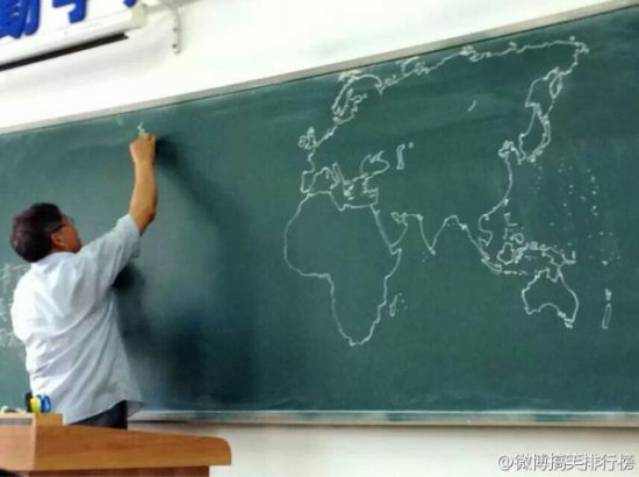 chinese_teacher__drawingworldmap_freehand (1)_s