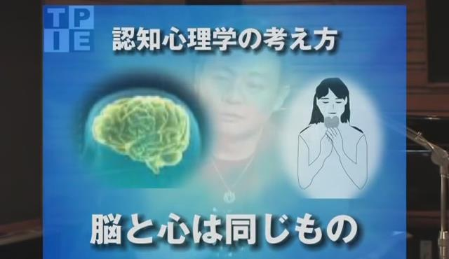 hideto-tomabechi-success-philosophy (3)