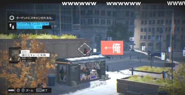 watch_dogs_review (2)