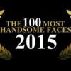 世界イケメンランキング2015年版(世界で最もハンサムな顔100人)